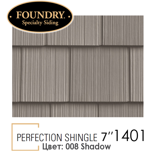 Foundry Perfection Shingle 1401 цвет 008 Shadow