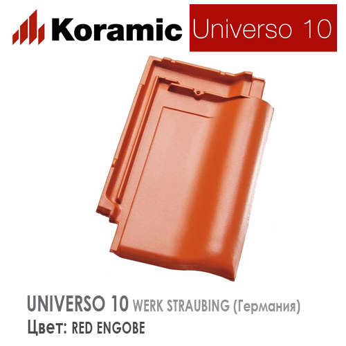 KORAMIC UNIVERSO 10 Red Engobe