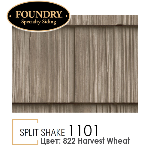 Foundry Split Shake 822 Harvest Wheat