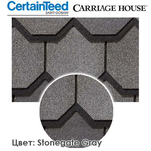 CertainTeed Carriage House цвет Stonegate Gray