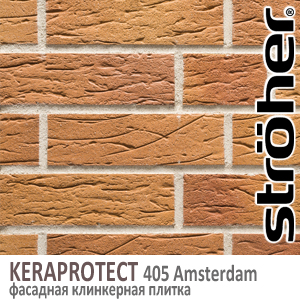 405 Amsterdam 7020 KERAPROTECT Stroeher