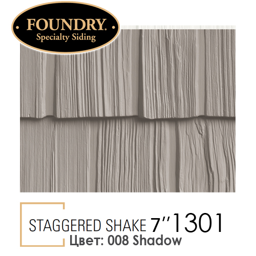 Foundry Straggered Shake 1301 цвет 008 Shadow