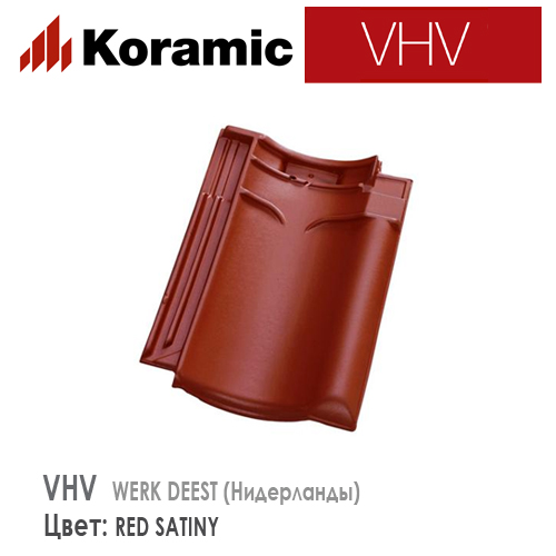 KORAMIC VHV Red Satiny Engobe