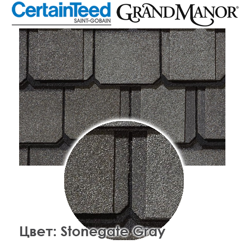 CertainTeed Grand Manor цвет Stonegate Gray цена купить