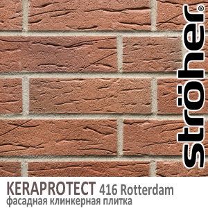 416 Rotterdam 7020 KERAPROTECT Stroeher
