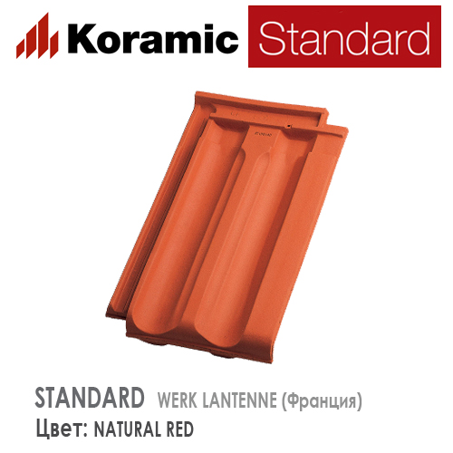 KORAMIC STANDARD Natural Red