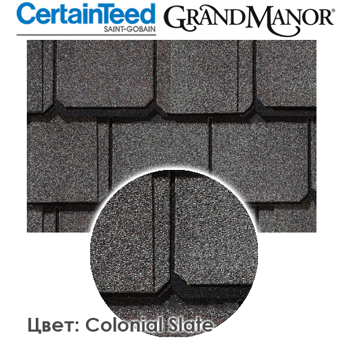 CertainTeed Grand Manor цвет Colonial Slate цена купить