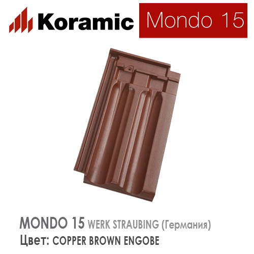KORAMIC MONDO 15 Copper Brown Engobe