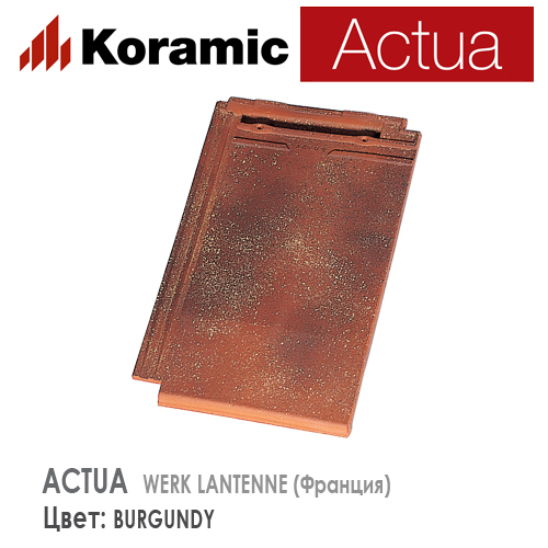 KORAMIC ACTUA Burgundy Antique