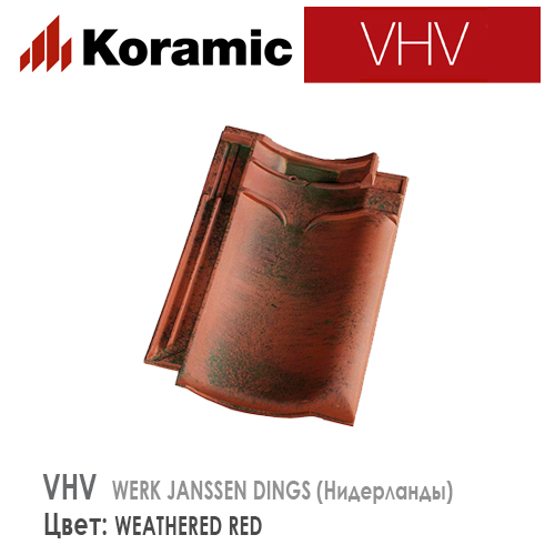 KORAMIC VHV Wheathered Red