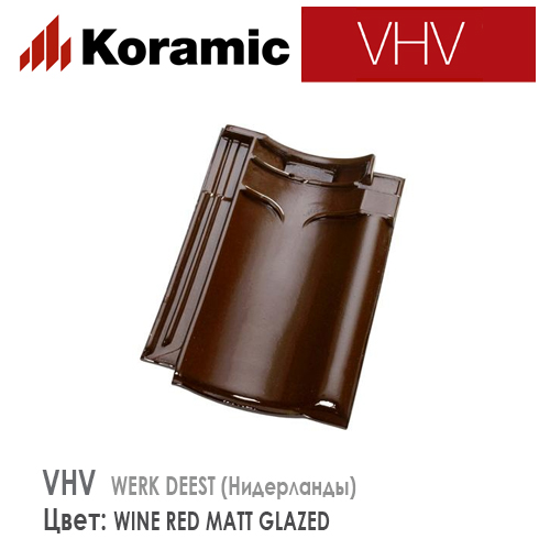 KORAMIC VHV Wine Red Matt Glazed
