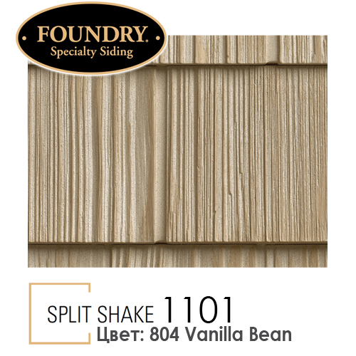 Foundry Split Shake 804 Vanilla Bean