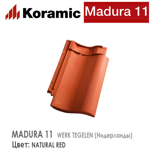 KORAMIC MADURA 11 Natural Red