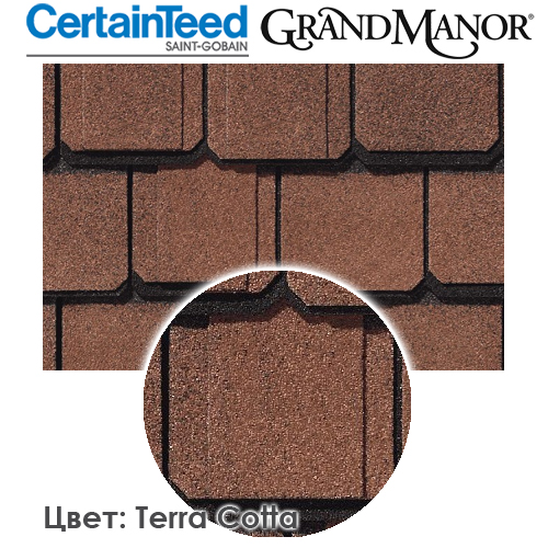 CertainTeed Grand Manor цвет Terra Cotta