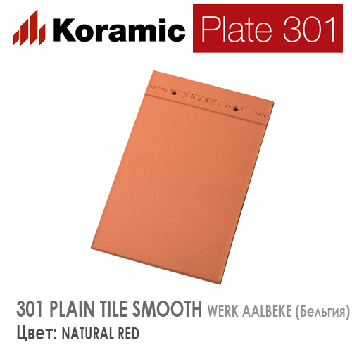 KORAMIC 301 PLAIN TILE SMOOTH Natural Red