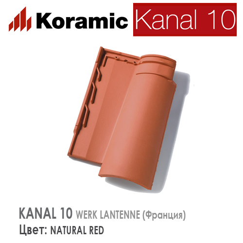 KORAMIC KANAL 10 Natural Red