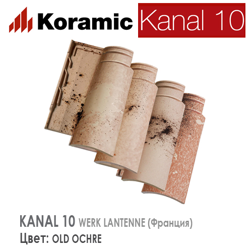 KORAMIC KANAL 10 Old Ochre