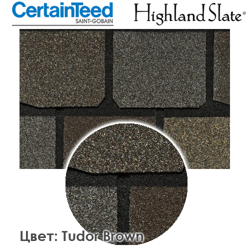 CertainTeed Highland Slate цвет Tudor Brown