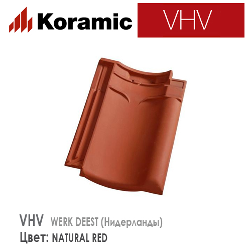 KORAMIC VHV Natural Red