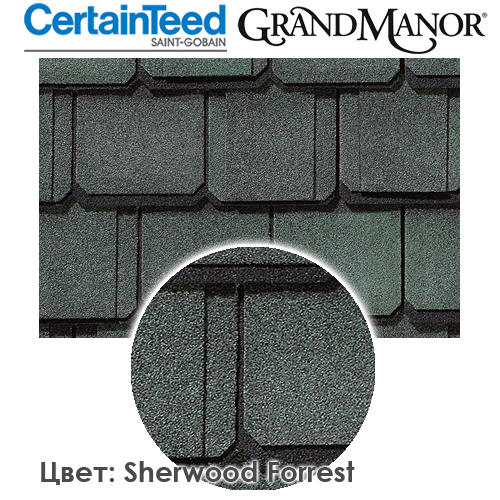 CertainTeed Grand Manor цвет Sherwood Forest