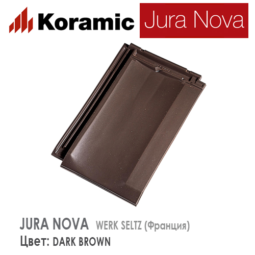 KORAMIC Jura Nova Dark Brown