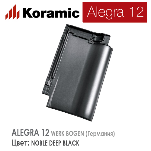 KORAMIC ALEGRA 12 Noble Deep Black