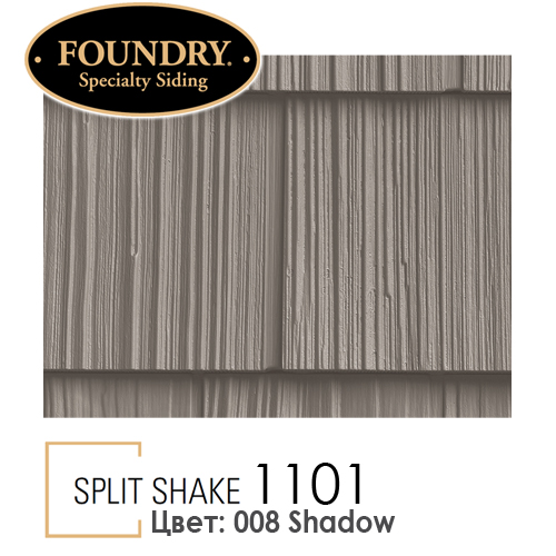 Foundry Split Shake 008 Shadow