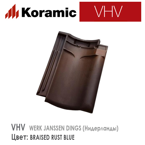 KORAMIC VHV Braised Rust Blue