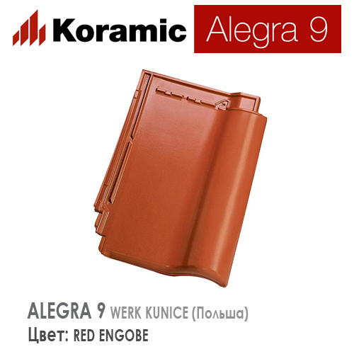 KORAMIC ALEGRA 9 Red Engobe
