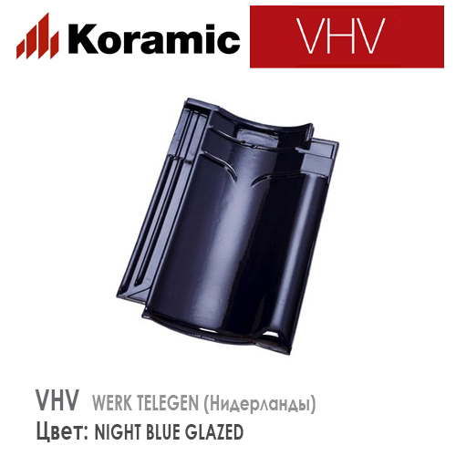 KORAMIC VHV Night Blue Glazed