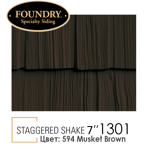 Foundry Straggered Shake 1301 цвет 594 Musket Brown