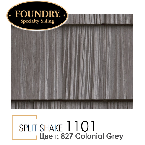 Foundry Split Shake 827 Colonial Grey