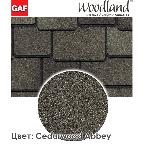 GAF WoodLand Cedarwood Abbey кровля