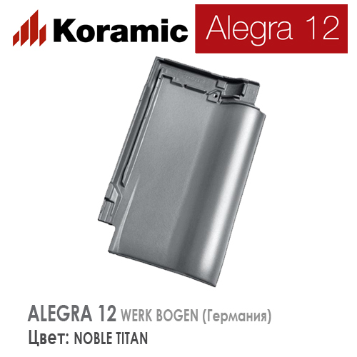KORAMIC ALEGRA 12 Noble Titan