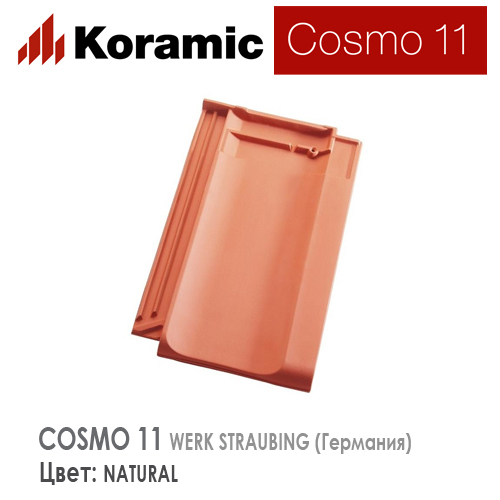 KORAMIC COSMO 11 Natural Red