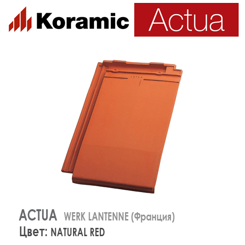 KORAMIC ACTUA Natural Red