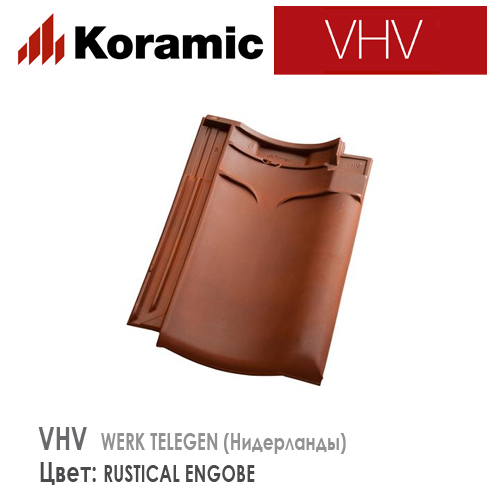 KORAMIC VHV Rustical Engobe
