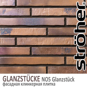 NO5 Glanzstuck