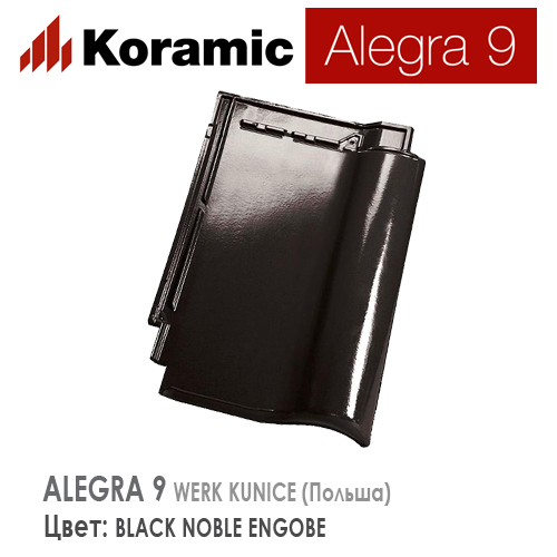 KORAMIC ALEGRA 9 Black Noble Engobe