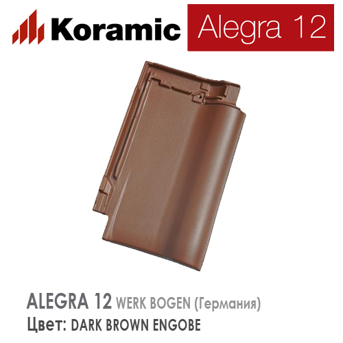 KORAMIC ALEGRA 12 Dark Brown