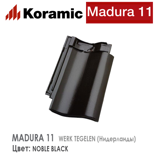 KORAMIC MADURA 11 Noble Black