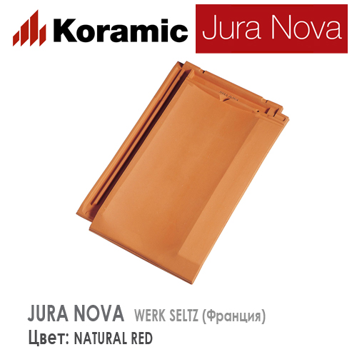 KORAMIC Jura Nova Natural Red
