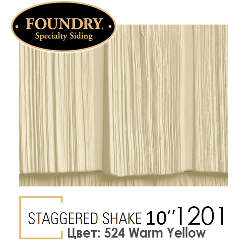 Foundry Straggered Shake 1201 цвет 524 Warm Yellow