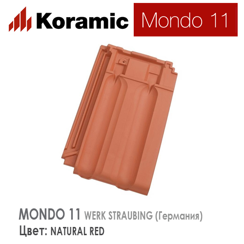 KORAMIC MONDO 11 Natural Red