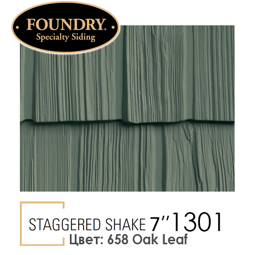 Foundry Straggered Shake 1301 цвет 658 Oak Leaf
