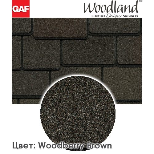 GAF WoodLand Woodberry Brown кровля