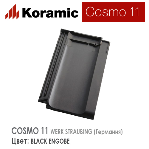 KORAMIC COSMO 11 Black Engobe