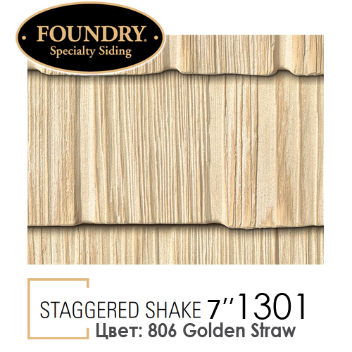 Foundry Straggered Shake 1301 цвет 806 Golden Straw