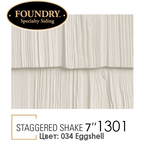 Foundry Straggered Shake 1301 цвет 034 Eggshell