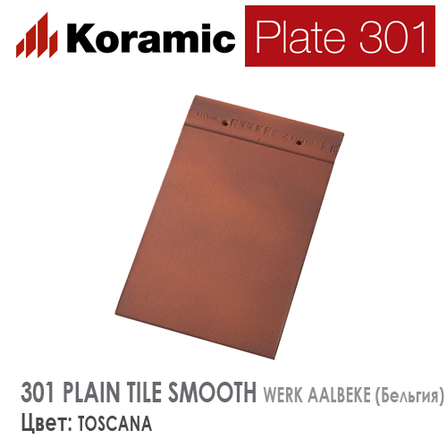 KORAMIC 301 PLAIN TILE SMOOTH Toscana